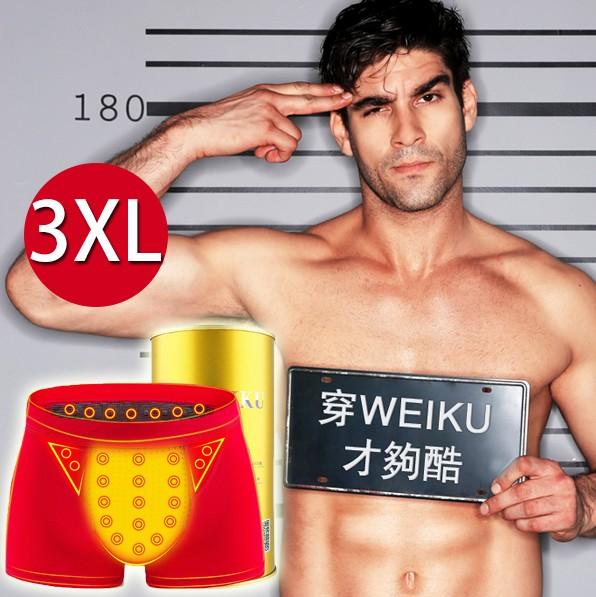 英國WEIKU.透氣立體四角褲26顆磁石超細旦莫代爾面料(紅3XL)