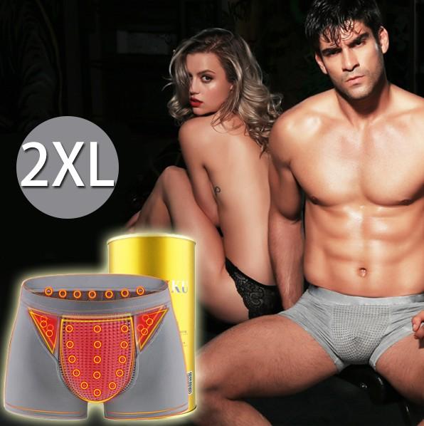 英國WEIKU.透氣立體四角褲26顆磁石超細旦莫代爾面料(灰2XL)
