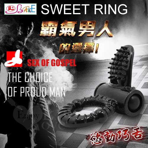 :【BAILE】SWEET RING 甜甜圈 陰蒂高潮震動鎖精環﹝慾動巧舌﹞