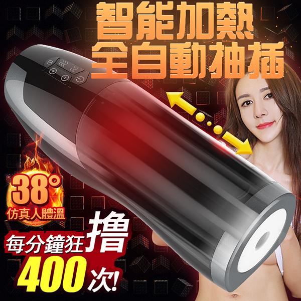 日本Rends.智能加熱活塞機全自動6x6段伸縮 A10升級旗艦版
