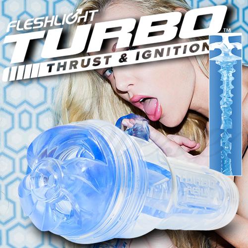 :美國Fleshlight-Turbo Thrust 狂暴 藍色冰晶 手電筒自慰杯