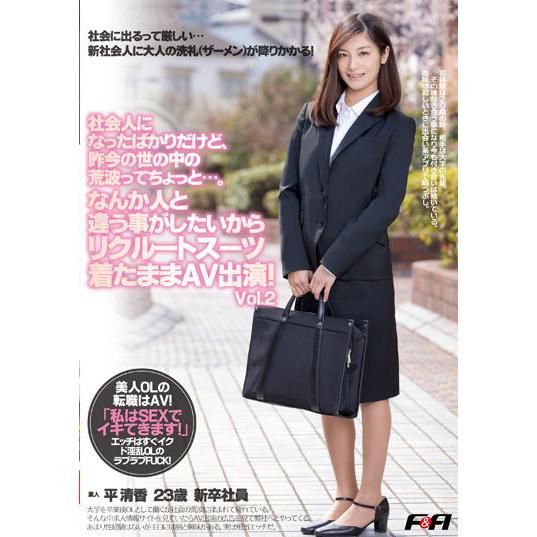 【DVD】FAA-175 社-人----------