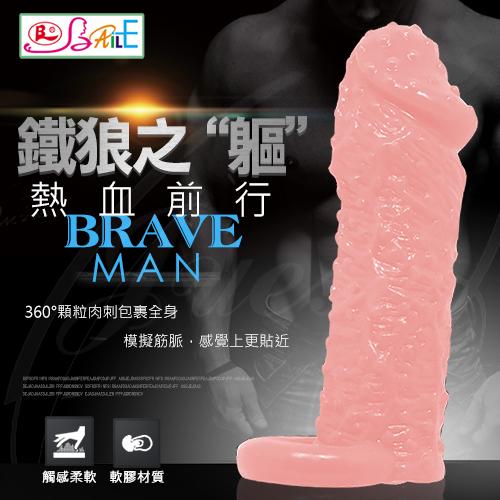 :BAILE-BRAVE MAN 陰莖套蛋老二加長套-膚色D