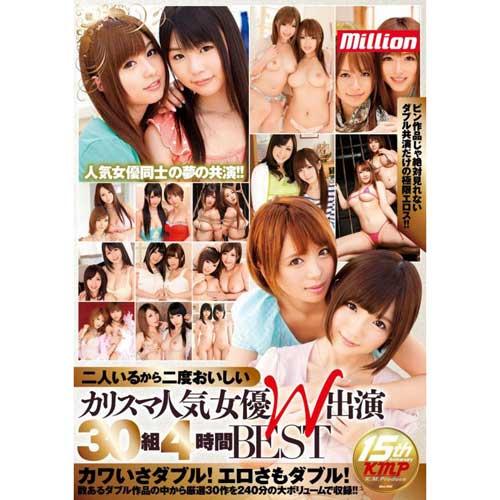 :【DVD】MKMP-162 二人----二度----