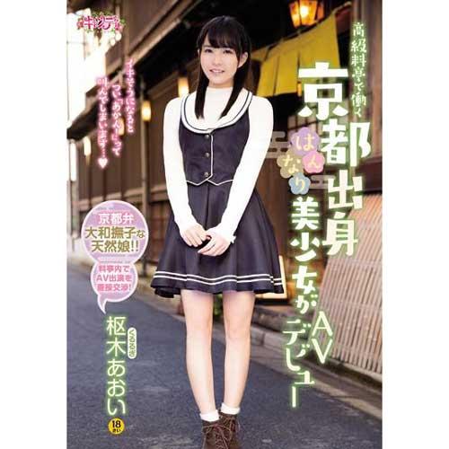 :【DVD】CND-196 高級料亭---