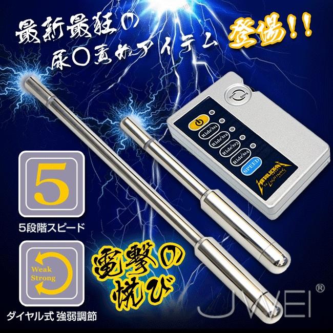 電---槌尿道-張低周波刺激