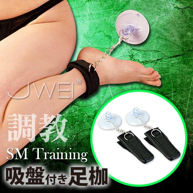 :日本原裝進口A-ONE.調教系列-吸盤付-足枷 SM吸盤腳銬