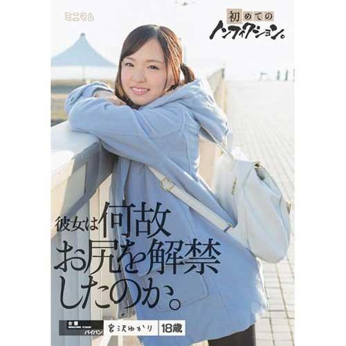 【DVD】MUM-308 初-----------
