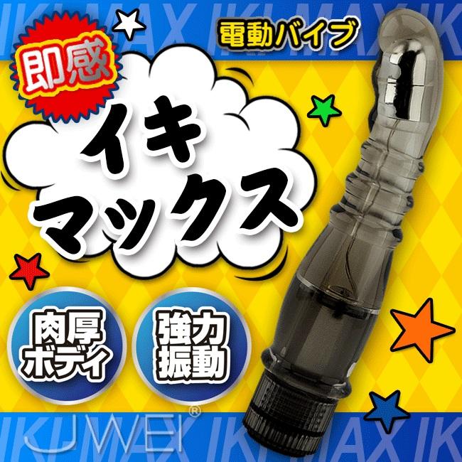 日本原裝進口A-ONE.NEW------可變速強力G點按摩棒(黑)