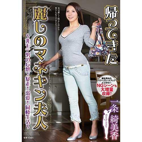 【DVD】VAGU-178 -----麗------夫人~非--男-妄想!