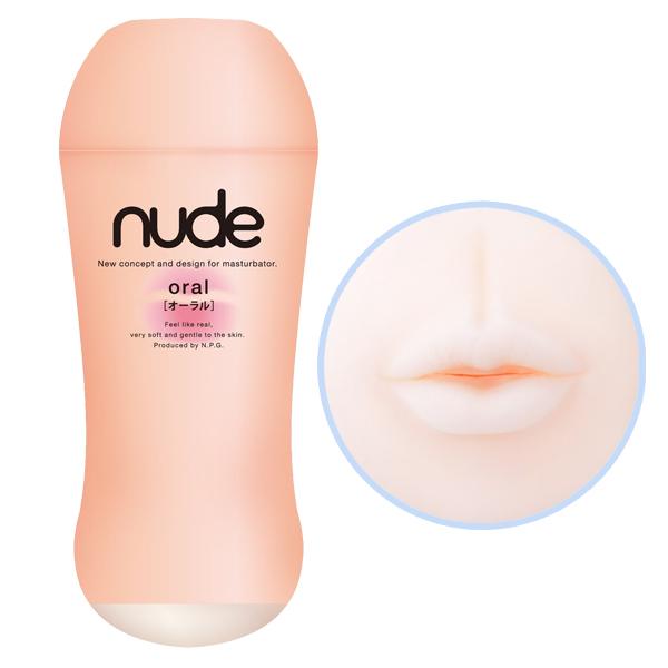 日本NPG-nude裸感咽頭自慰飛機杯-口交