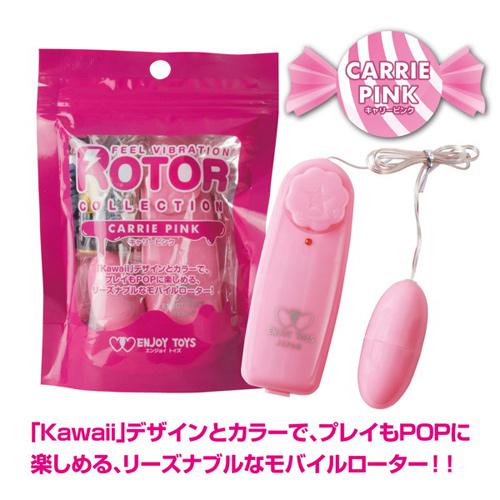 日本ENJOY TOYS*---------- ------- ROTOY調情跳蛋(粉色)