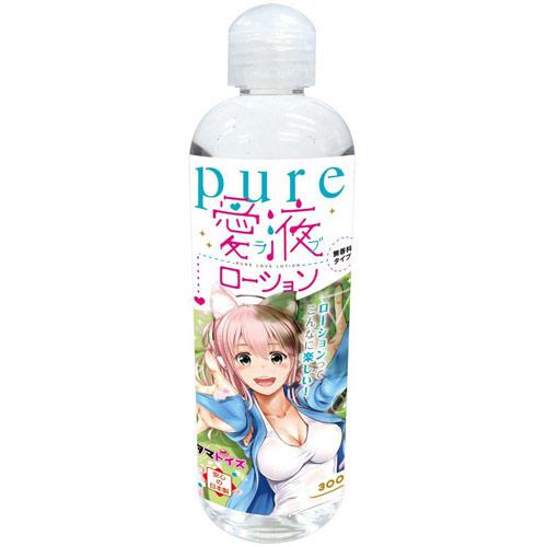 日本Tama Toys*Pure--愛液----- 無香料--- 潤滑液_300ml