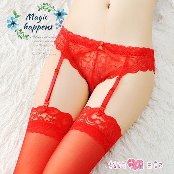 清純可人-純愛蕾絲吊襪帶+大腿蕾絲絲襪(紅)