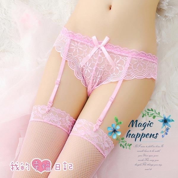 :清純可人-純愛蕾絲吊襪帶+大腿蕾絲絲襪(粉)