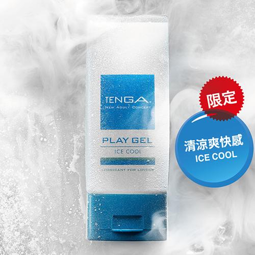 日本TENGA-PLAY GEL ICE COOL 冰涼潤滑液(藍色-限定商品)150ml
