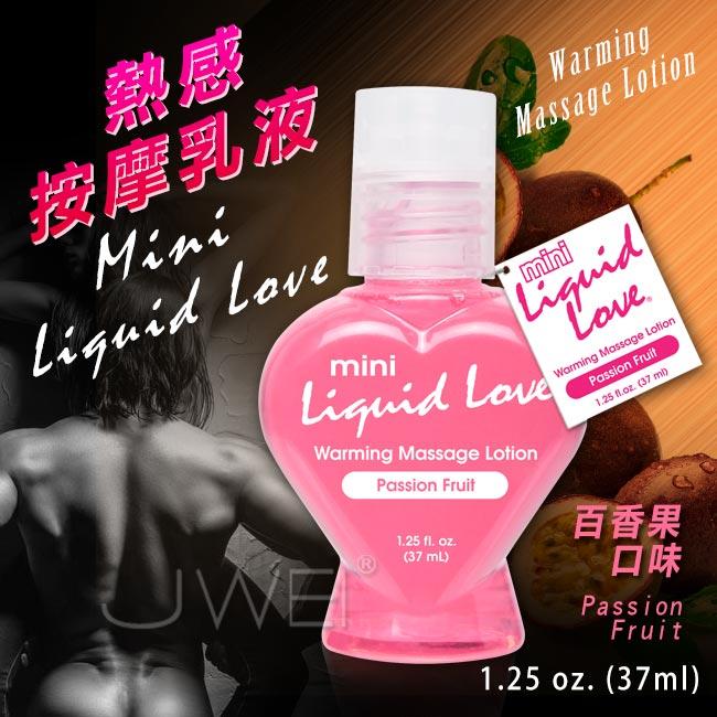 美國原裝進口PIPEDREAM.Mini Liquid Love 熱感按摩潤滑油-Passion Fruit百香果(37ml)