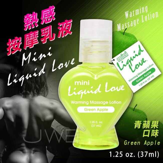 美國原裝進口PIPEDREAM.Mini Liquid Love 熱感按摩潤滑油-Green Apple青蘋果(37ml)