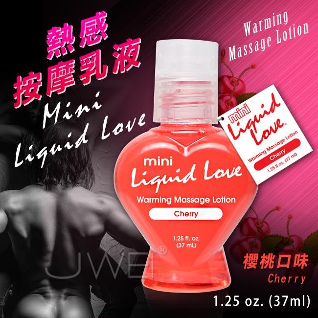 :美國原裝進口PIPEDREAM.Mini Liquid Love 熱感按摩潤滑油-Cherry櫻桃(37ml)