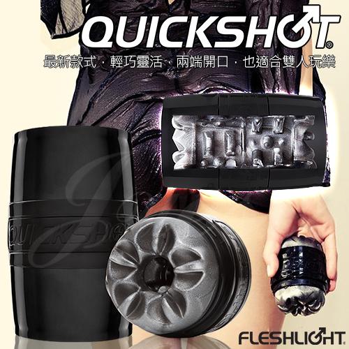 :美國Fleshlight-Quickshot-Boost 潮黑快樂杯