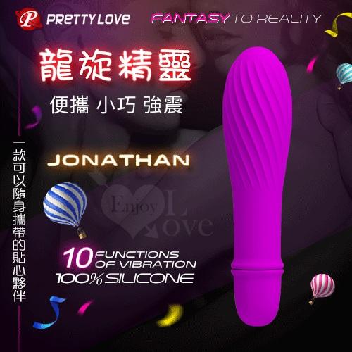 :PRETTY LOVE 派蒂菈-Jonathan 龍旋精靈 10段變頻造型跳蛋棒