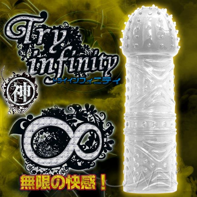 日本原裝進口NPG.Try Infinity 無限快感延時加長水晶套-神
