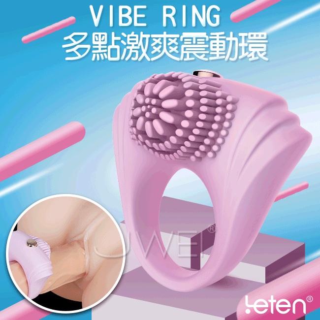 Leten-VIBE RING 延時鎖精刺激陰蒂震動環-多點激爽型