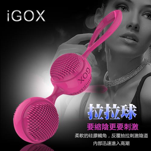 iGOX-LALO 拉拉球 凱格爾縮陰剌激訓練球(粉-紫)
