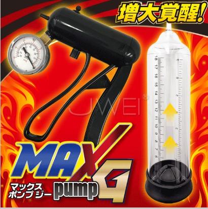 日本原裝進口A-ONE.MAX PUMP G增大覺醒 槍柄附壓力錶真空助勃器