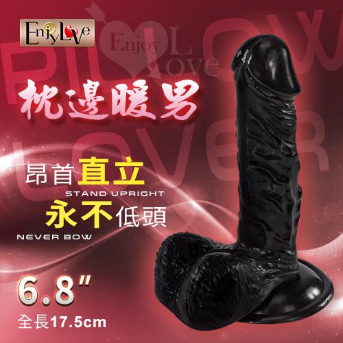 Enjoy Love-枕邊暖男 - 6.8吋強力吸盤逼真老二棒 黑色﹝全長17.5公分﹞