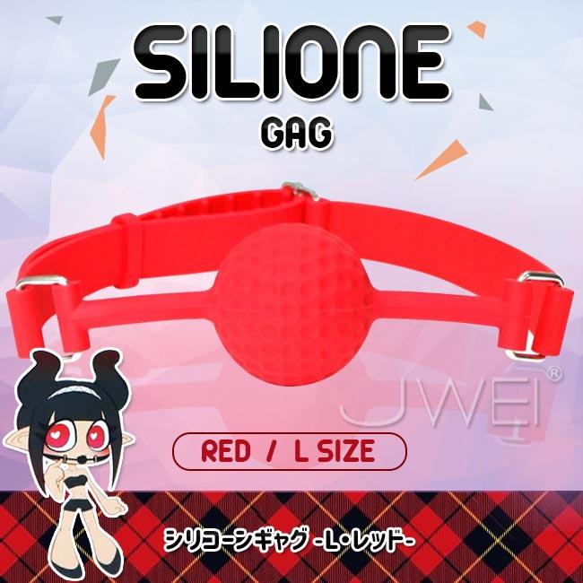 日本原裝進口EXE.SILIONE GAG 安全矽膠口枷咬球-L(紅色)