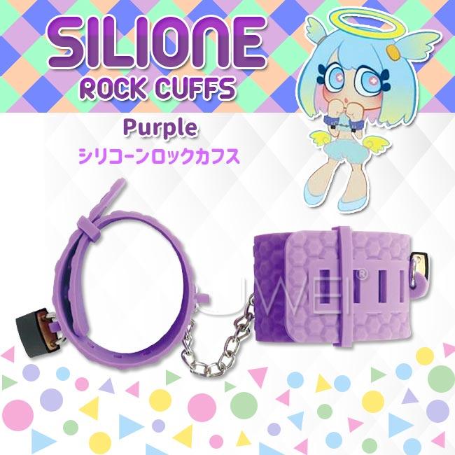 日本原裝進口EXE.SILIONE ROCK CUFFS 安全矽膠可調節SM上鎖手銬-紫色-粉色
